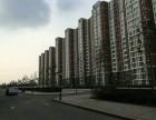 通州70年现房 均价22000 紧邻地铁 位置绝佳且不限购
