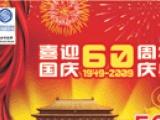 中国移动充值卡加盟 电话充值卡加盟