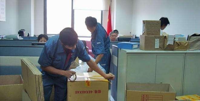 南京正运达搬家,诚信至上,优质服务!