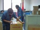 高阳县搬家公司 居民搬家 长短途搬家 家具拆装 搬家搬场