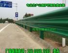 新疆高速公路护栏厂家 哈密双波镀锌护栏价格