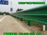 黄南公路双波波形护栏 海西A级波形梁钢护栏 海北B级安防护栏