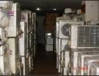 九佛回收二手旧货 收购旧货 回收二手家电厨具