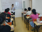 宝山高一数学补习班 东南数理化