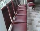 天津武清定做维修学校 办公 酒店 家庭沙发 椅子 床头