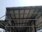 专业钢结构厂房、钢平台、网架设计制作安装