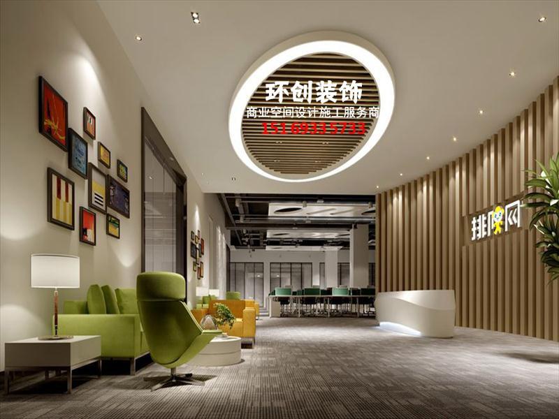 淄博张店专业办公室设计 环创装饰