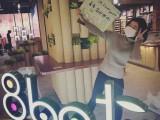 台湾三大奶茶品牌加盟8botea8波茶