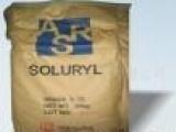 韩华水性丙烯酸固体树脂S-70