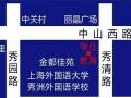 专业小升初,中关村附近学仕教育有方法!