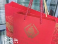 台湾较高品质九月初九黑糖