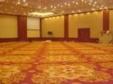 北京地毯销售公司办公室方块地毯电影院地毯酒店地毯销售铺装