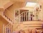 家庭装修保洁
