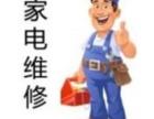 欢迎进入~南昌锦江百浪空气能售后维修电话~全国总部网站-欢迎