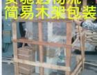 大亚湾到上海物流,大亚湾到上海货运,大亚湾的物流公司