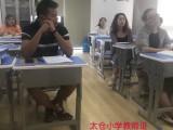 教师资格证通关班 苏州昆山花桥专业教师证培训中心