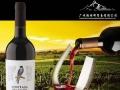 意大利法尔可红葡萄酒 名酒招商-19888.tv