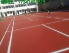 重庆硅PU篮球场施工 渝中区球场地坪翻新公司 篮球场护栏网