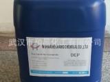 供应 电镀中间体 N,N-二乙基丙炔胺  CAS No.4079