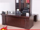 重庆时尚大班桌经理主管桌板式办公桌文件柜沙发茶几一件也批发