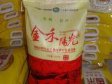 供应黑龙江五常大米厂家加盟代理招商稻花香有机大米10kg