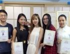 COSMO语言学校合作机构,广西专业的日语培训-大世界教育