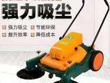 厂家直销手推式无动力工厂工业车间吸尘清洁厂库粉尘道路清扫车