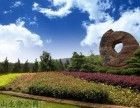 武汉幸福山陵园