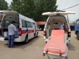 安阳跨省120救护车转运 救护车出租费用