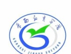函授教育类专业—广西教育学院成人教育