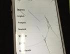 南京苹果6SPlus手机屏幕碎了更换原装屏幕