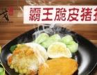 兵戈扒饭餐饮加盟店 鱼扒饭加盟加盟 快餐
