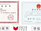 上海远程学历教育 国家承认,社会认可度高