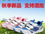 康迪熊2013秋季新品儿童运动鞋 超轻网面鞋魔术贴学生运动跑步鞋