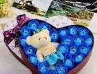 11光棍节预定玫瑰皂花礼盒花束川崎玫瑰礼盒表白神器