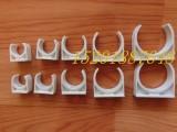 国标五金批发40mm国标上水管卡 40迫马卡电线管管 塑料管卡U