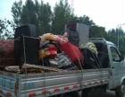 龙泉一汽物流3.2米个人货车天天空车配货、搬运搬家