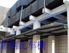 专业彩钢房安装封阳台封小院电焊氩弧焊加工