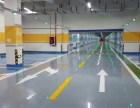 车库地坪自流平防滑耐磨PVC地坪塑胶跑道艺术地坪