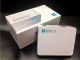 麦麦 WIFI版双核机顶盒 无线网络机顶盒 电视机顶盒 网络播