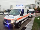 杭州救护车跨省转运24小时为您服务