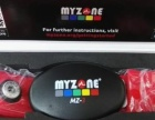 MYZONE-3心率带