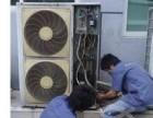 桂林市专业低价维修空调 加氟 移机 清洗保养