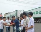 宁夏-广州-西安-等地蔬菜配送、快递物流服务