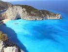 希腊移民费用,希腊移民好吗,希腊能移民吗