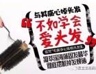 马鞍山笛梵洗发水加盟,笛梵洗发水怎么代理,美容护发用品购买