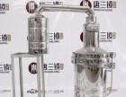 东莞塘厦唐三镜不锈钢酿酒设备 自酿白酒酿酒技术