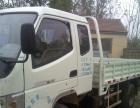 3.8米货车