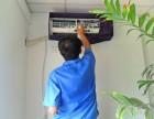 欢迎致电-)大兴区长子营空调加氟)各区)维修是多少?