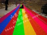 山东金耀四季旱雪彩虹滑道 景区室外滑草场游乐项目建设